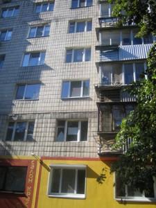 Квартира Шамо Игоря бул. (Давыдова А. бул.), 3, Киев, Z-667423 - Фото