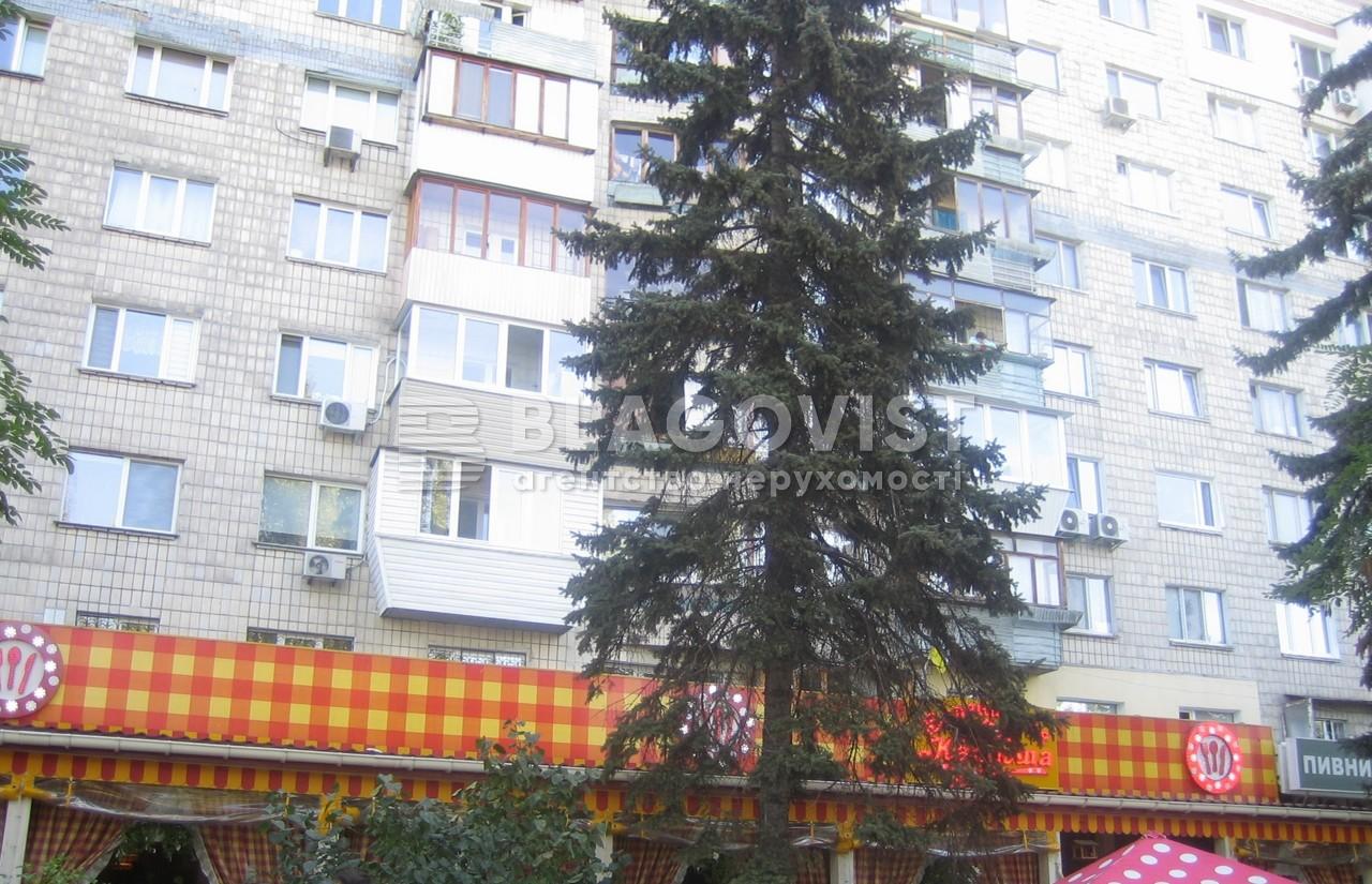 Квартира A-107756, Русанівська наб., 4, Київ - Фото 1
