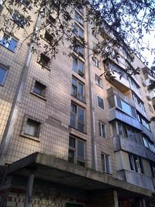 Квартира Деміївська, 35, Київ, Z-590112 - Фото