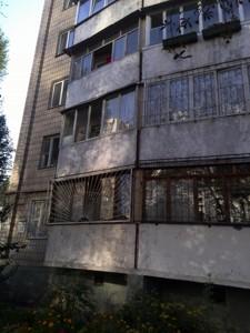 Квартира Деміївська, 35, Київ, Z-642077 - Фото2