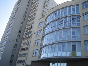 Квартира Панельна, 5, Київ, H-6871 - Фото 22