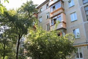 Офис, R-30569, Ушинского, Киев - Фото 2