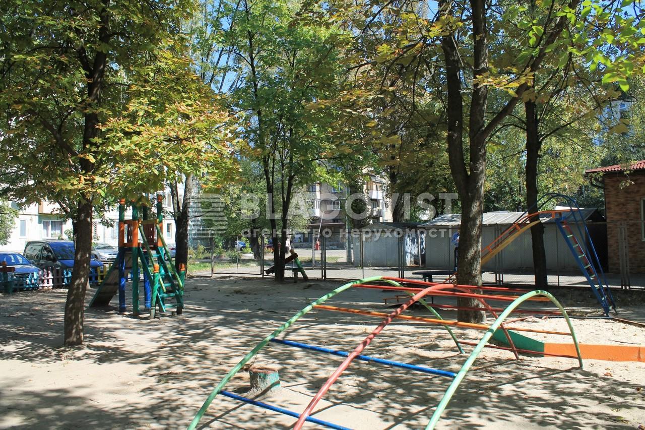 Офис, R-30569, Ушинского, Киев - Фото 3