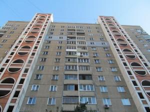 Квартира Z-734370, Татарська, 20, Київ - Фото 3