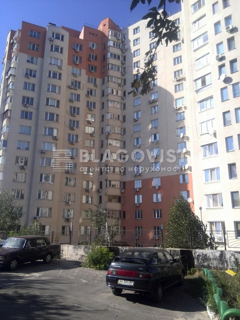 Квартира H-42047, Лобановского просп. (Краснозвездный просп.), 126г, Киев - Фото 4