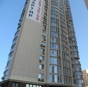 Нежитлове приміщення, P-14249, Кольцова бул., Київ - Фото 2