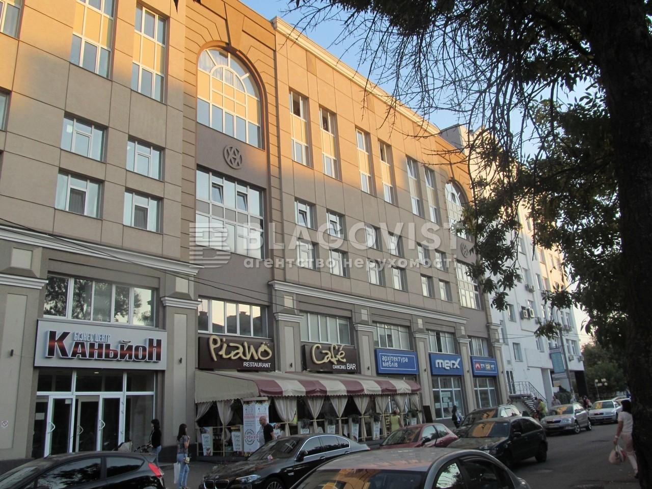 Офіс, D-22346, Ярославська, Київ - Фото 1