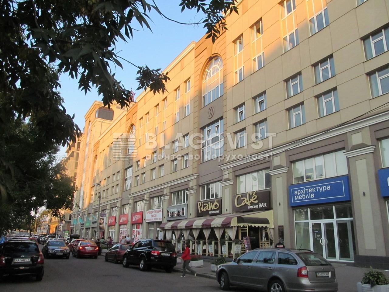 Офіс, D-22346, Ярославська, Київ - Фото 2