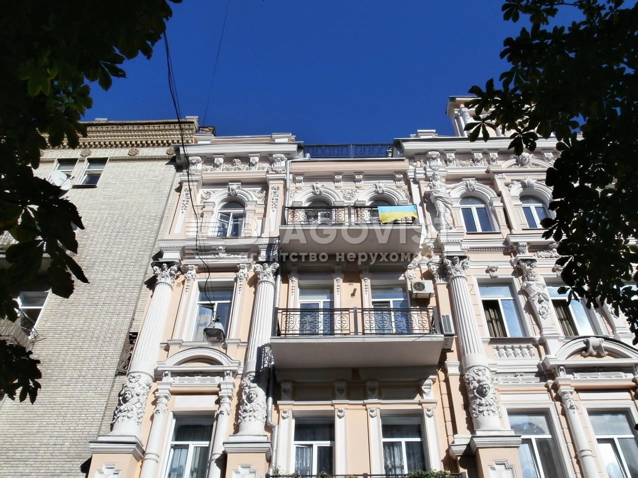 Квартира Z-587429, Антоновича (Горького), 23, Киев - Фото 4