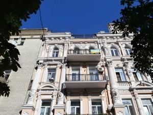 Квартира Z-587429, Антоновича (Горького), 23, Київ - Фото 4