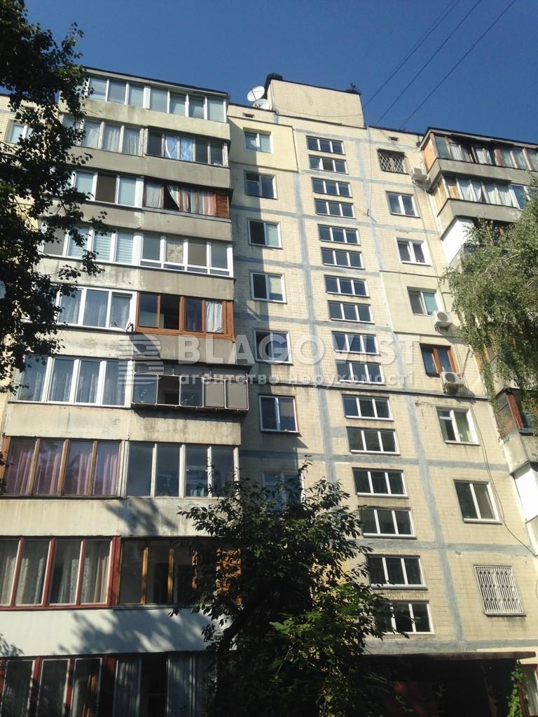 Квартира Z-782966, Липкивского Василия (Урицкого), 13, Киев - Фото 1