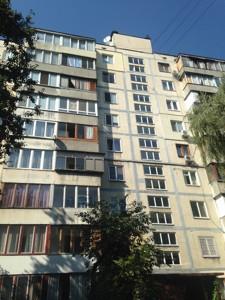 Квартира Липкивского Василия (Урицкого), 13, Киев, E-37311 - Фото