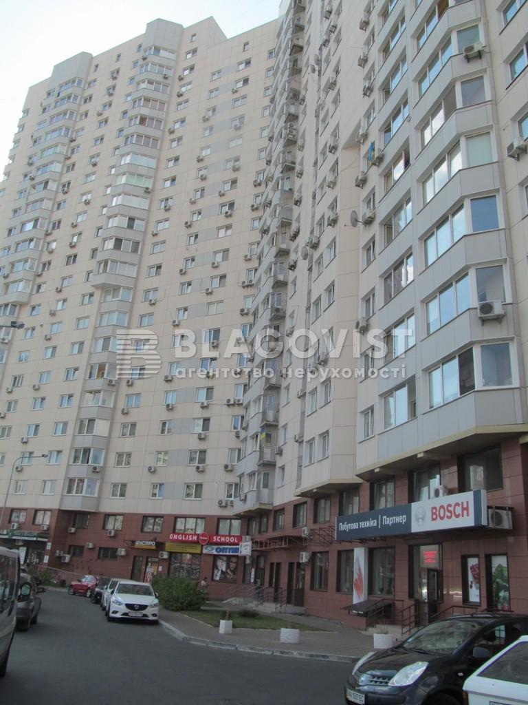 Квартира E-40629, Мишуги О., 8, Київ - Фото 1
