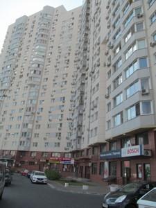 Квартира Мишуги О., 8, Київ, R-13767 - Фото