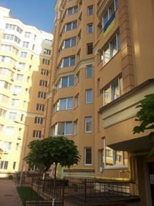 Квартира Мира, 30, Софиевская Борщаговка, R-29901 - Фото