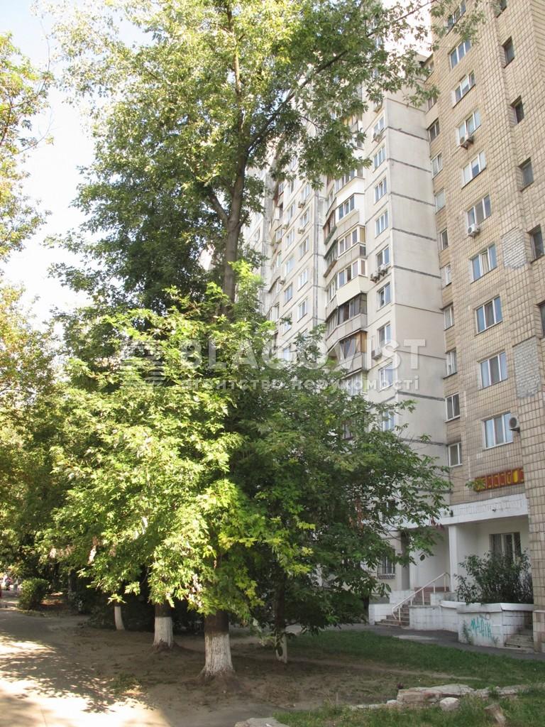 Квартира R-18283, Голосеевский проспект (40-летия Октября просп.), 11, Киев - Фото 1