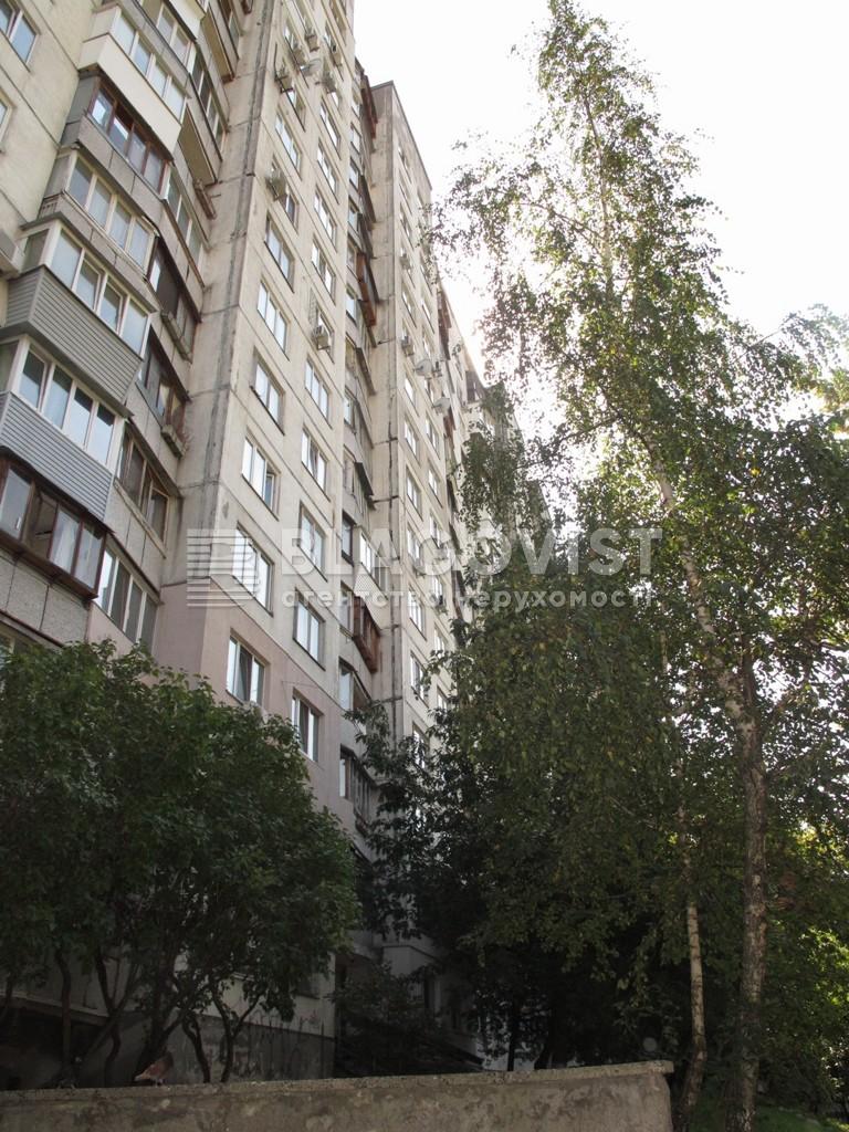 Квартира R-18283, Голосеевский проспект (40-летия Октября просп.), 11, Киев - Фото 2