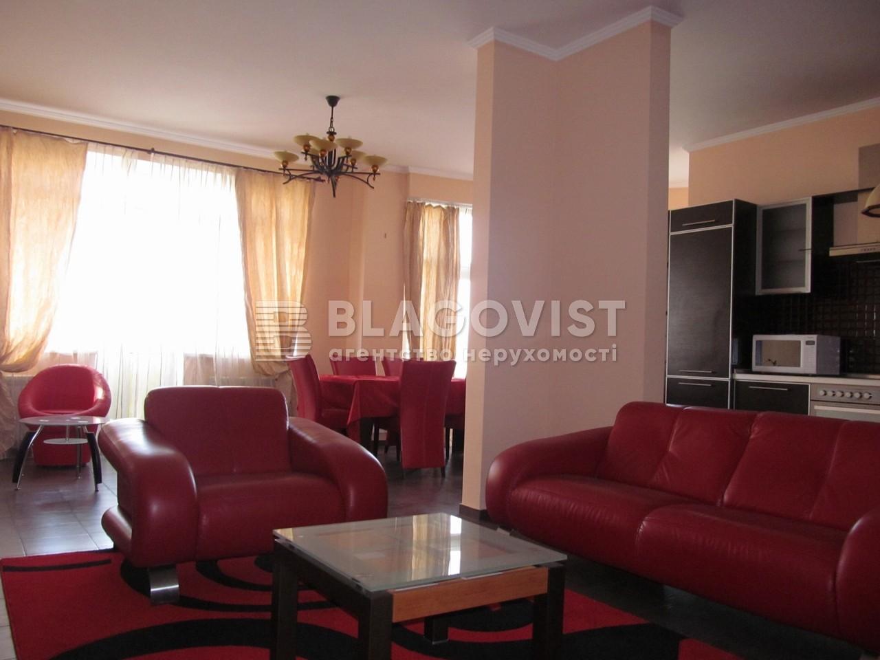 Квартира Z-1177875, Панаса Мирного, 15, Киев - Фото 1