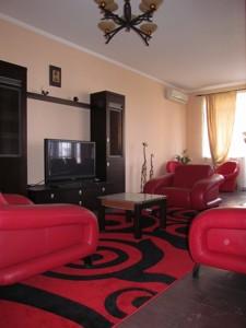 Квартира Панаса Мирного, 15, Київ, Z-1177875 - Фото 4