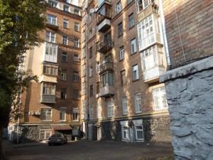 Офис, Большая Васильковская, Киев, Z-735558 - Фото3