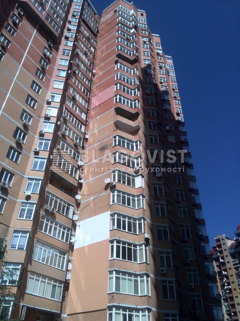 Квартира C-107860, Коновальця Євгена (Щорса), 32г, Київ - Фото 4