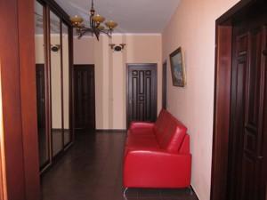 Квартира Панаса Мирного, 15, Київ, Z-1177875 - Фото 26
