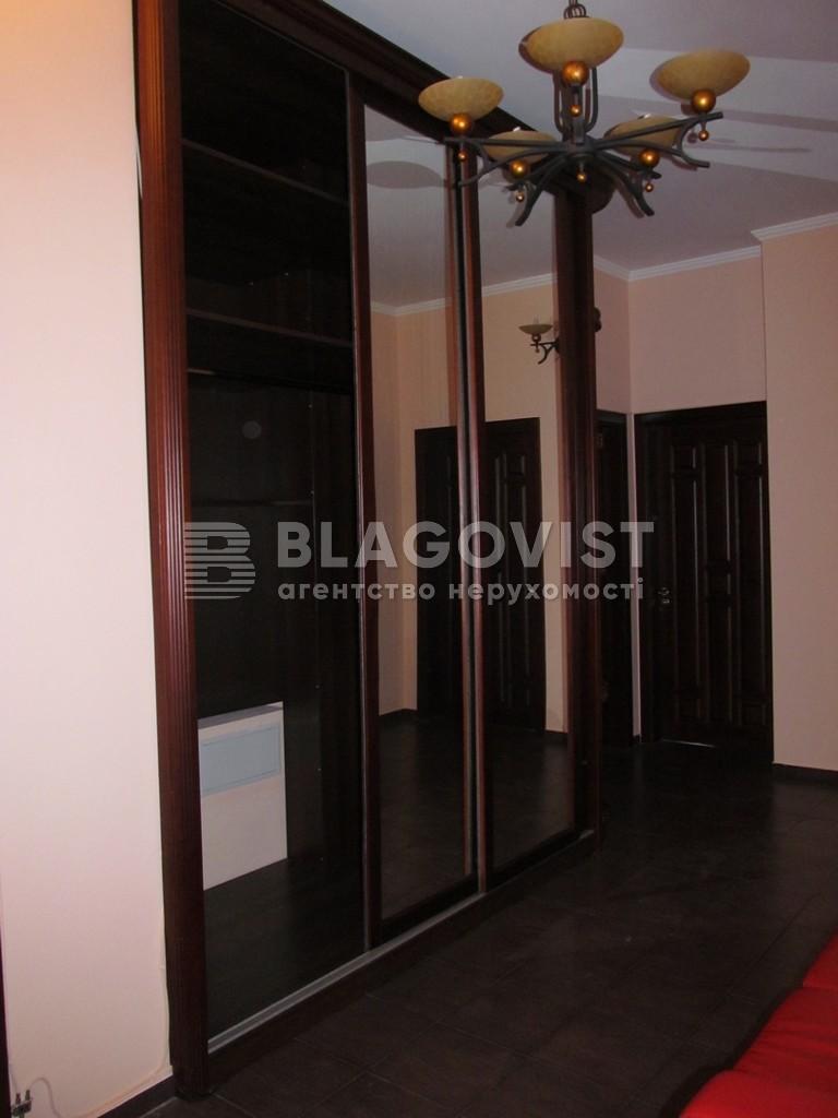 Квартира Z-1177875, Панаса Мирного, 15, Киев - Фото 27