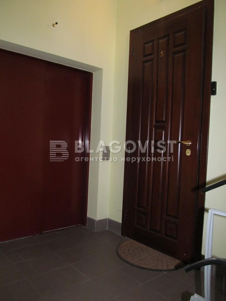 Квартира Z-1177875, Панаса Мирного, 15, Киев - Фото 28