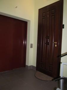 Квартира Панаса Мирного, 15, Київ, Z-1177875 - Фото 28