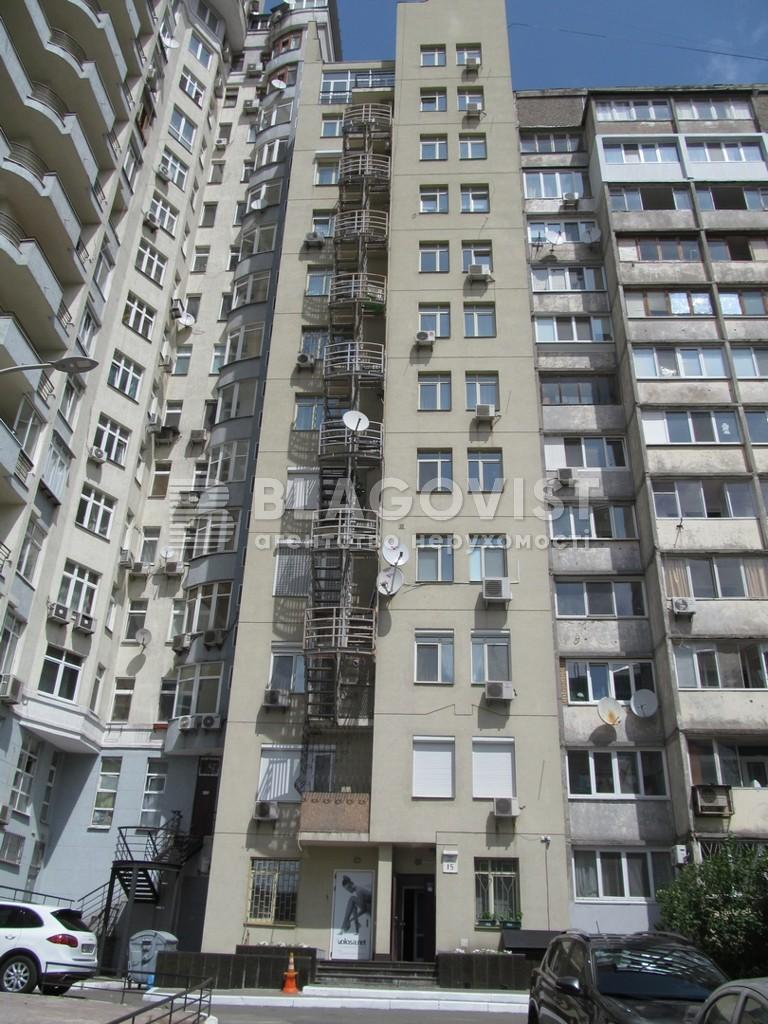 Квартира C-84865, Панаса Мирного, 15, Киев - Фото 1