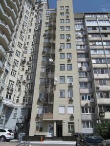 Нежилое помещение, Панаса Мирного, Киев, A-109928 - Фото