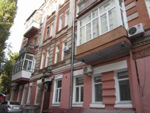 Квартира Антоновича (Горького), 23б, Київ, X-36579 - Фото