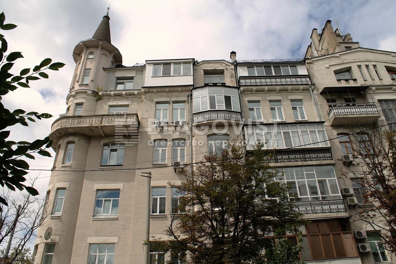 Квартира D-33649, Сечевых Стрельцов (Артема), 40/1, Киев - Фото 2