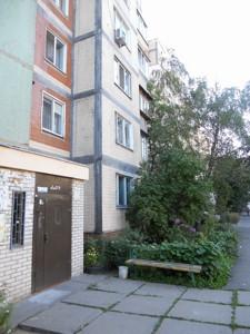 Квартира F-43938, Григоровича-Барського, 3, Київ - Фото 4