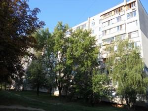 Квартира Григоровича-Барского, 3, Киев, F-43938 - Фото