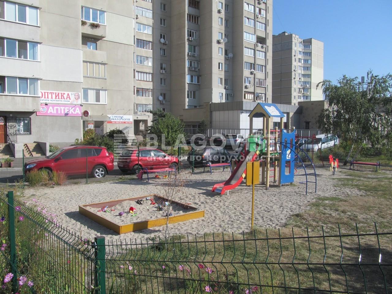 Квартира B-73528, Декабристів, 12/37, Київ - Фото 4