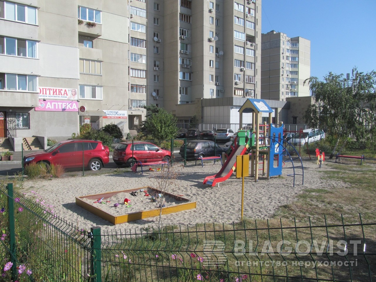 Квартира B-73528, Декабристов, 12/37, Киев - Фото 4