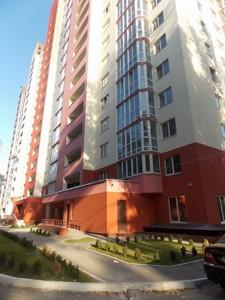 Квартира Комбинатная, 25, Киев, E-37976 - Фото 19