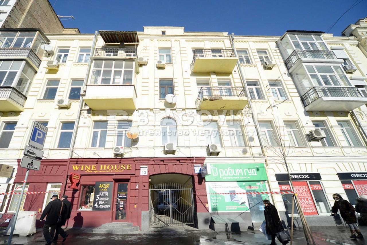 Квартира M-25312, Бассейная, 13, Киев - Фото 1
