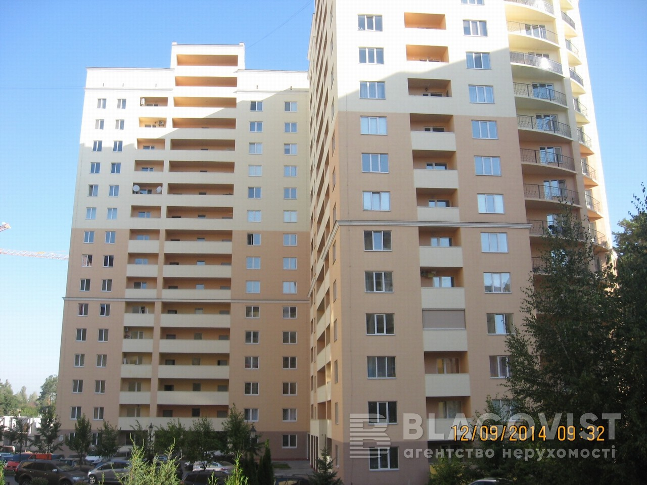 Квартира C-104886, Лобановского, 19, Чайки - Фото 1