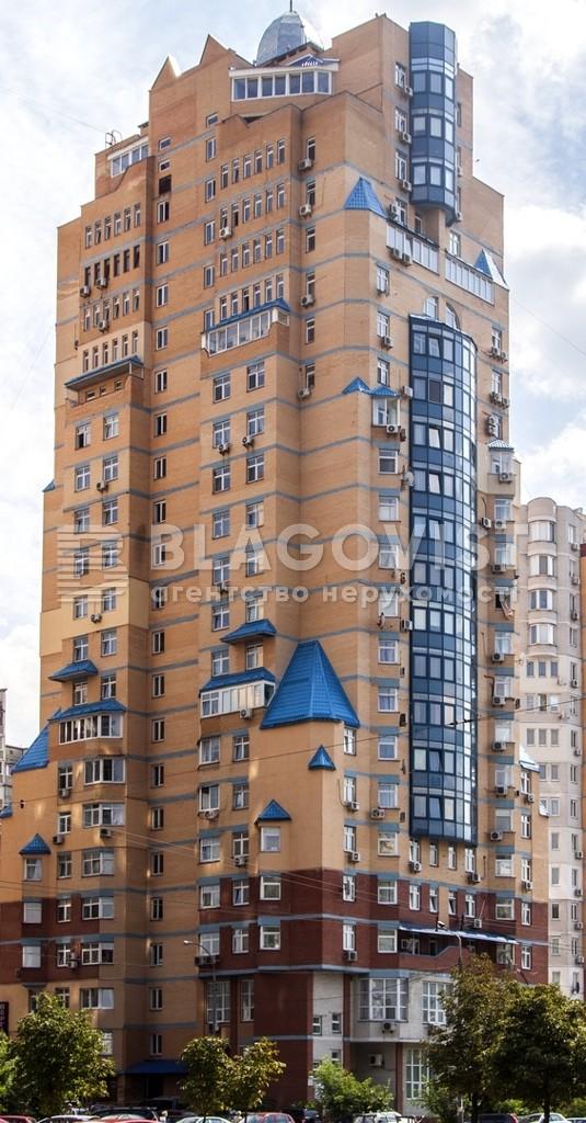 Аренда офисов проспект палладина 32 лиепая коммерческая недвижимость