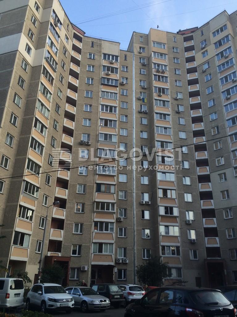 Квартира X-18619, Порика В.просп., 7б, Київ - Фото 2