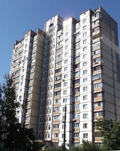 Квартира Закревского Николая, 87в, Киев, Z-626305 - Фото2