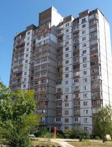 Apartment Zakrevskoho Mykoly, 87в, Kyiv, Z-626305 - Photo