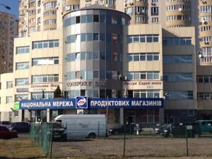 Офис, Днепровская наб., Киев, Z-97592 - Фото1