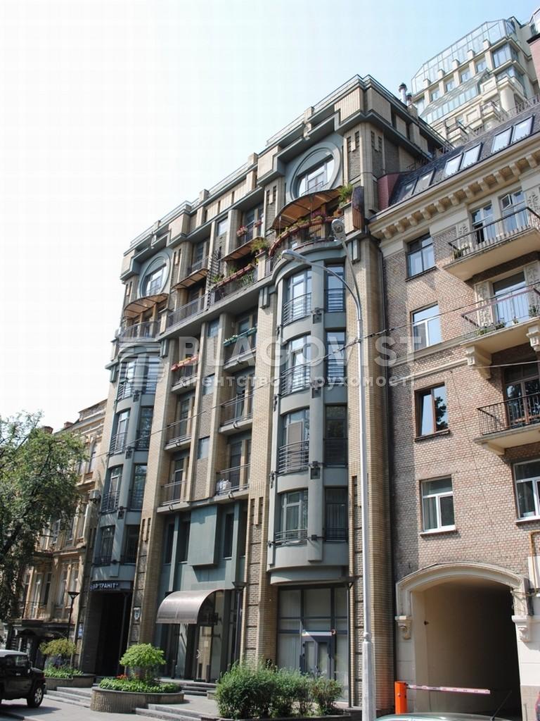 Квартира O-25559, Назаровская (Ветрова Бориса), 11, Киев - Фото 2