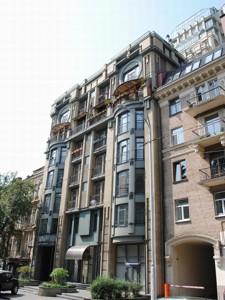 Квартира Назаровская (Ветрова Бориса), 11, Киев, C-91515 - Фото 1