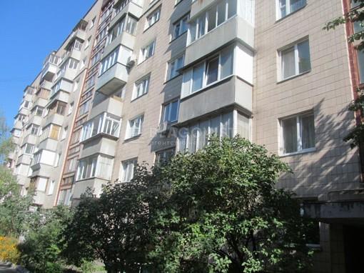 Apartment, Q-3068, 3