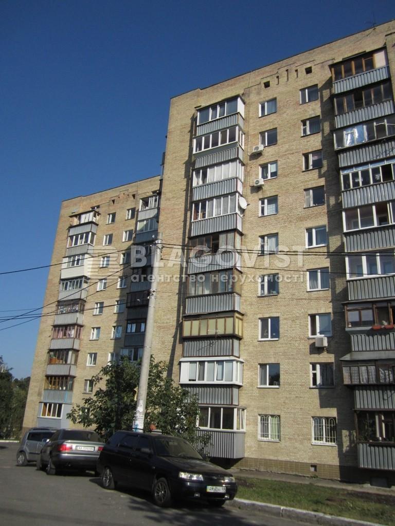 Квартира D-31583, Лобановского просп. (Краснозвездный просп.), 96, Киев - Фото 2
