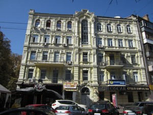 Офис, Шота Руставели, Киев, Z-21604 - Фото